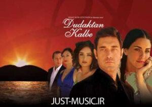 دانلود بهترین موزیک های سریال از بوسه تا عشق Dudaktan Kalbe