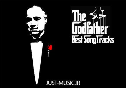 دانلود البوم زیباترین موزیک های فیلم پدرخوانده Best Of GodFather