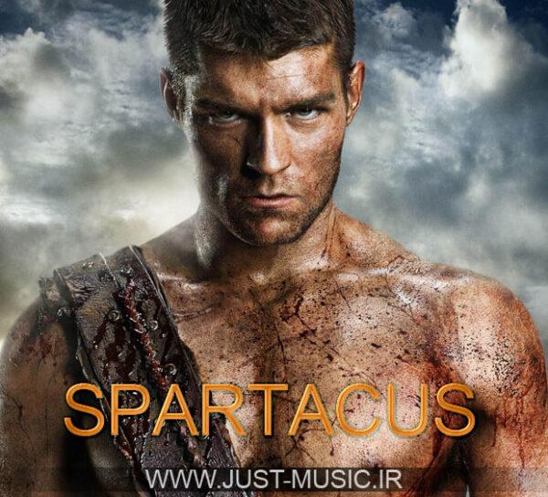 موسیقی های زیبای سریال اسپارتاکوس Spartacus