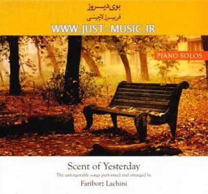مجموعه موسیقی بی کلام بوی دیروز اثری از فریبرز لاچینی