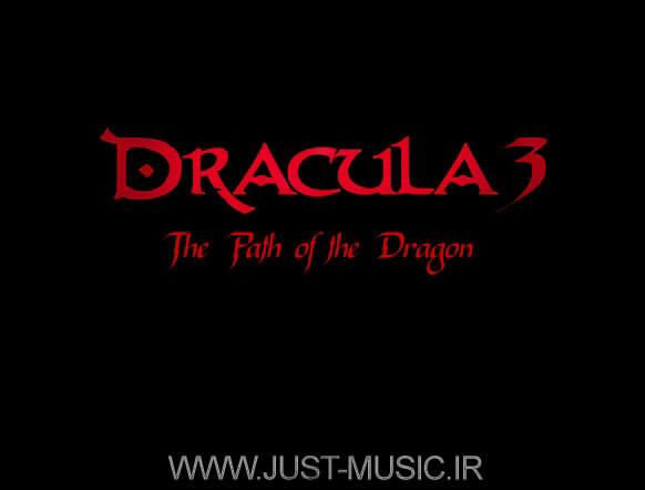 موسیقی متن بازی دراکولا ۳  Dracula 3: The Path of the Dragon