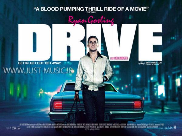 موسیقی متن فیلم راندن یا راننده Drive