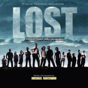 موسیقی متن سریال گمشدگان LOST