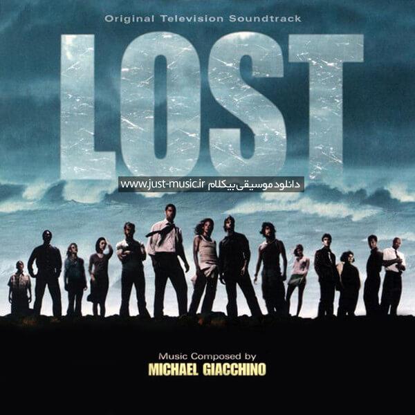 موسیقی سریال گمشدگان LOST