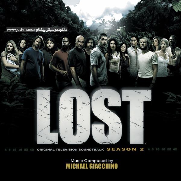 آلبوم موسیقی سریال گمشدگان (لاست) فصل دوم ۲ LOST