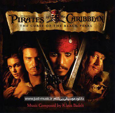 موسیقی فیلم دزدان دریایی کارائیب Pirates Of The Caribbean