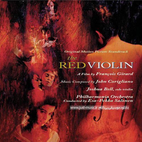 آلبوم آهنگ های فیلم ویولن قرمز (The Red Violin) از John Corigliano