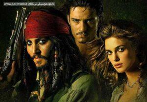 موسیقی فیلم دزدان دریایی کارائیب ۲ صندوق مرد مرده