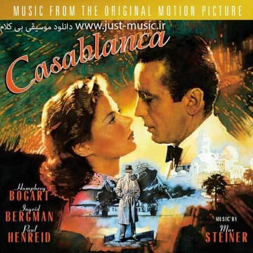 موسیقی متن زیبای فیلم کازابلانکا Casablanca