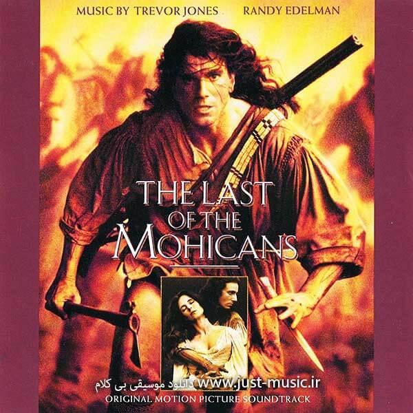 موسیقی متن زیبای فیلم آخرین بازمانده موهیکان ها The Last of the Mohicans