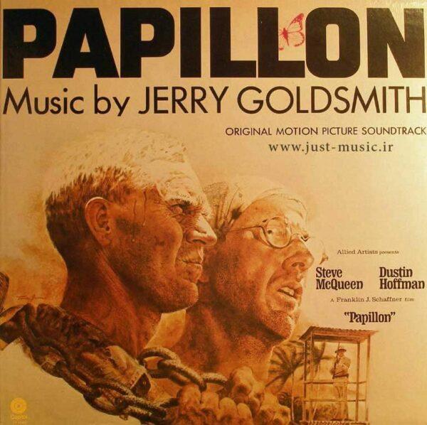 البوم موسیقی فیلم پاپیون Papillon