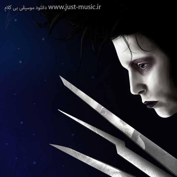 موسیقی متن فیلم ادوارد دست قیچی Edward Scissorhands