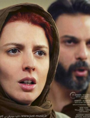 تیتراژ پایانی فیلم جدایی نادر از سیمین A Separation