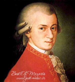 بهترین آهنگ های کلاسیک موتسارت (موزارت) Mozart