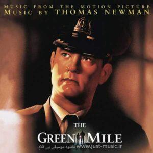 موسیقی متن فیلم مسیر سبز The Green Mile