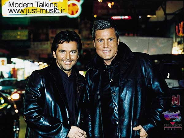Modern Talking The Best (1)