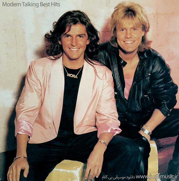 Modern Talking The Best (2)