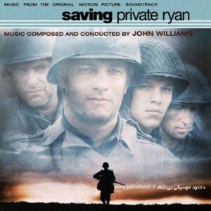 موسیقی متن فیلم نجات سرباز رایان Saving Private Ryan