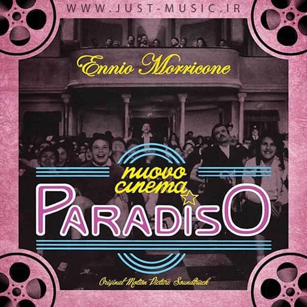 موسیقی متن فیلم سینما پارادیزو Cinema Paradiso