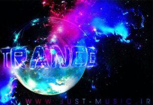 بهترین آهنگ های بی کلام ترنس و تکنو (Trance & Techno)