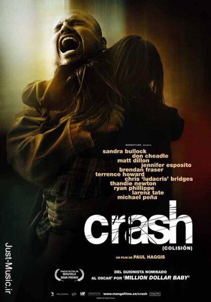 موسیقی متن فیلم تصادف Crash
