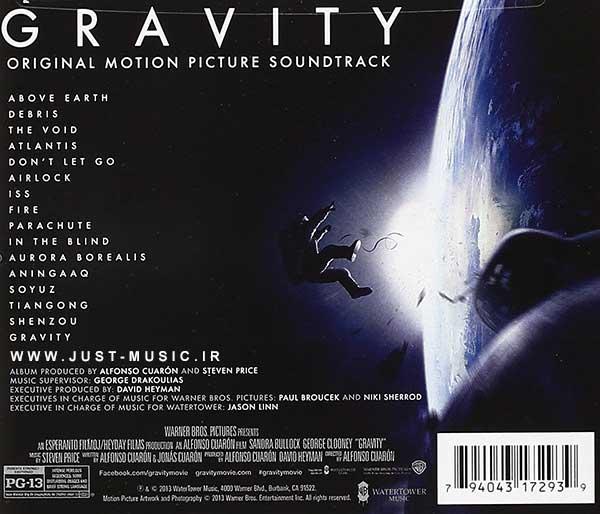 gravity-soundtracks (1)