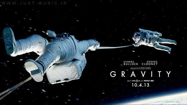 gravity-soundtracks (2)