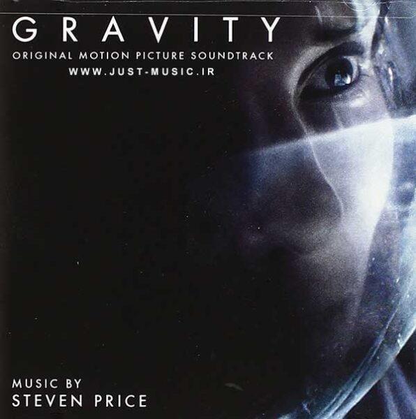 موسیقی متن فیلم جاذبه Gravity