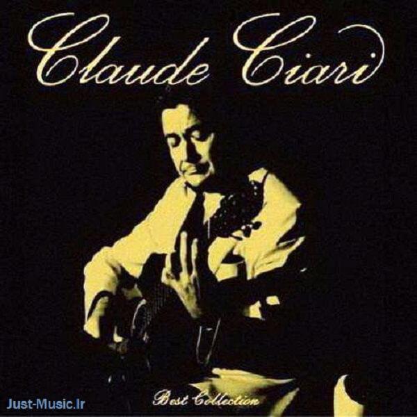 بهترین آهنگ های بی کلام گیتار از  کلود سیاری Claude Ciari