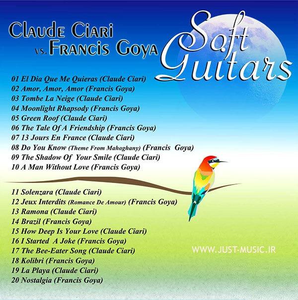 آلبوم موسیقی بی کلام گیتار نرم از فرانسیس گویا و کلود سیاری