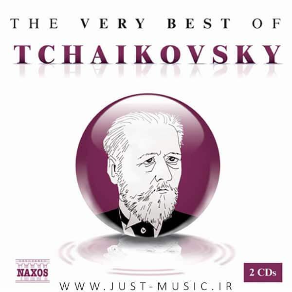بهترین آهنگ های کلاسیک چایکوفسکی TCHAIKOVSKY
