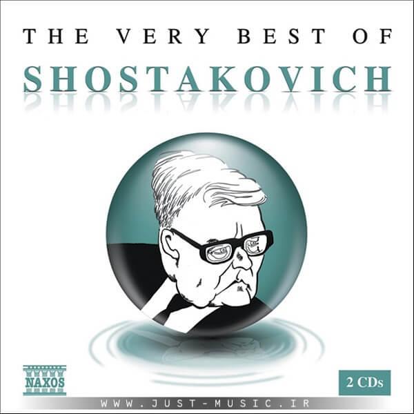 بهترین آهنگ های کلاسیک دمیتری شوستاکوویچ Shostakovich