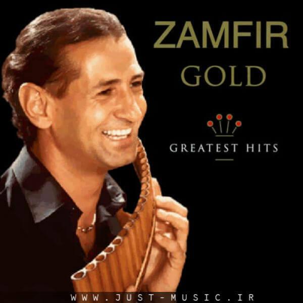 بهترین آهنگ های بی کلام گئورگ زامفیر Gheorghe Zamfir