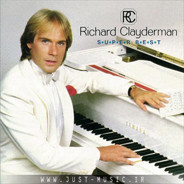 مجموعه بهترین آهنگ های ریچارد کلایدرمن Richard Clayderman