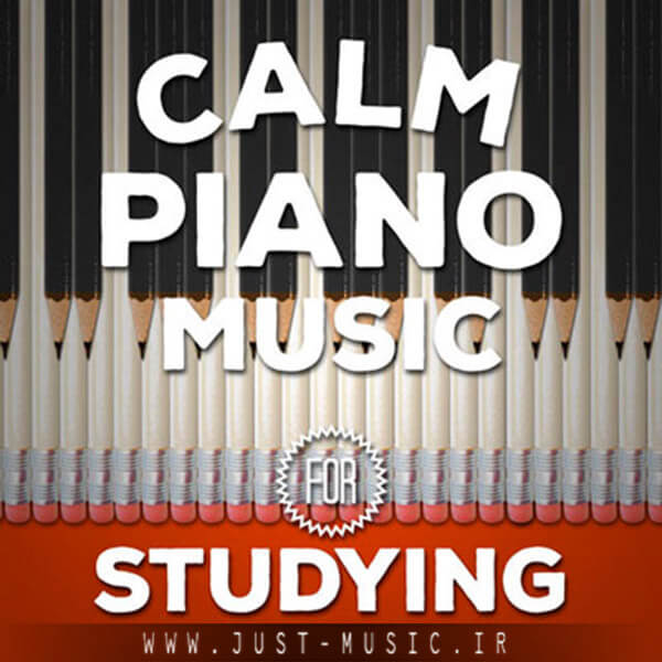 40 آهنگ بی کلام پیانو آرام برای مطالعه و تمرکز از هنرمندان مختلف