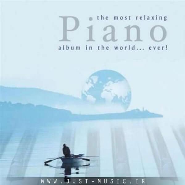 مجموعه 30 آهنگ بی کلام پیانو آرامش بخش و ملایم در تمام دوران