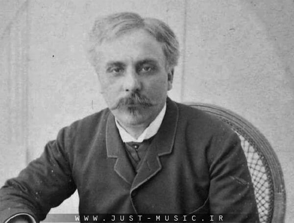 بهترین آهنگ های کلاسیک گابریل فوره