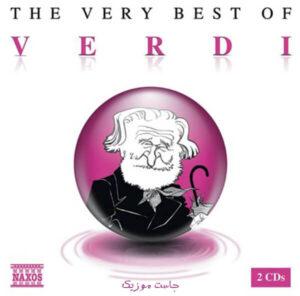 مجموعه بهترین آهنگ های بی کلام کلاسیک جوزپه وردی Verdi