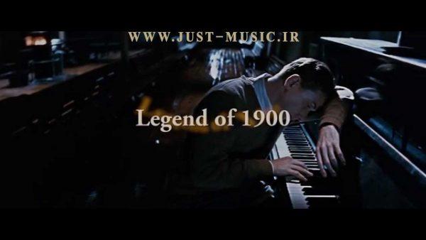 موسیقی متن فیلم افسانه 1900 The Legend of
