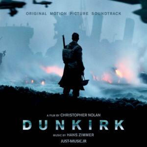 موسیقی متن فیلم دانکرک Dunkirk