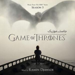 موسیقی متن فصل پنجم (5) سریال بازی تاج و تخت Game of Thrones