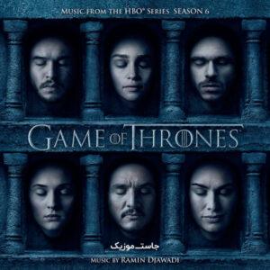 موسیقی متن فصل ششم (۶) سریال بازی تاج و تخت Game of Thrones