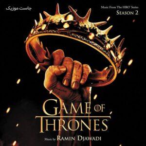 موسیقی متن فصل دوم (۲) سریال بازی تاج و تخت Game of Thrones