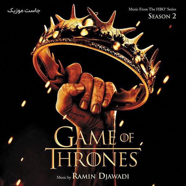 موسیقی متن فصل دوم (2) سریال بازی تاج و تخت Game of Thrones