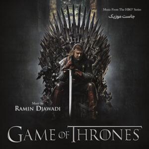موسیقی متن فصل چهارم (۴) سریال بازی تاج و تخت Game of Thrones