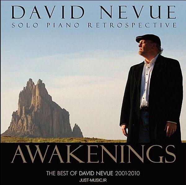 مجموعه بهترین آهنگ های دیوید نویو David Nevue در آلبوم بیداری
