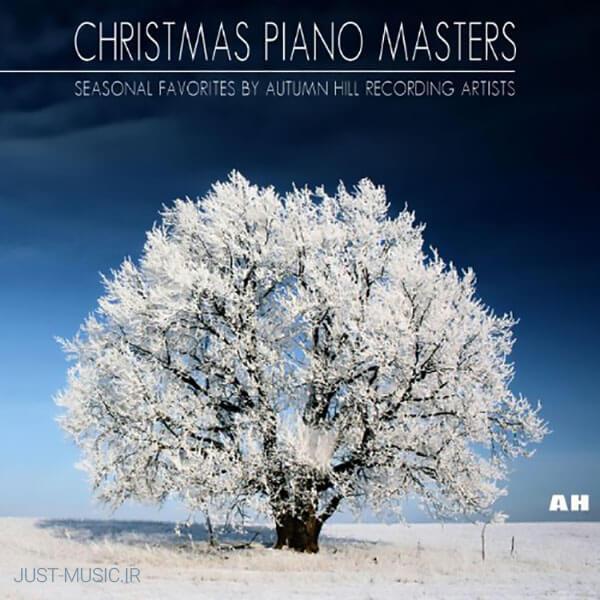 مجموعه بهترین آهنگ های بی کلام پیانو برای کریسمس از استادان پیانو