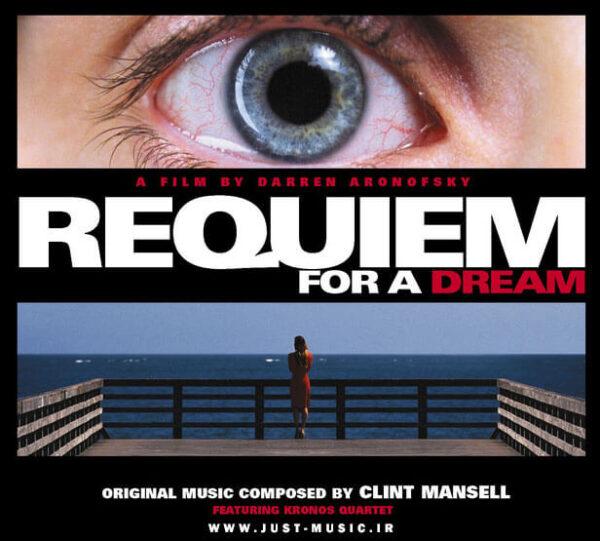 موسیقی متن فیلم مرثیهای برای یک رویا Requiem for a Dream