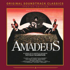 موسیقی متن فیلم آمادئوس Amadeus