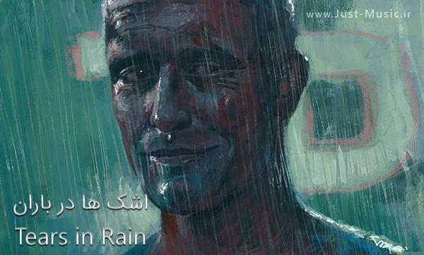موسیقی متن فیلم بلید رانر